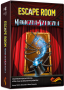 Escape Room: Magiczna sztuczka