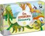 Gra loteryjka: Dinozaury