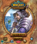 WoW Adventure Game: Brandon Lightstone Character Pack