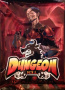 Dungeon Roll Hero Booster Pack #1