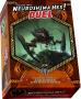 Neuroshima HEX: Duel (edycja 2.5)