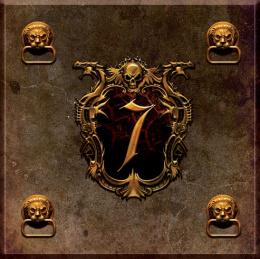 7 (siedem)