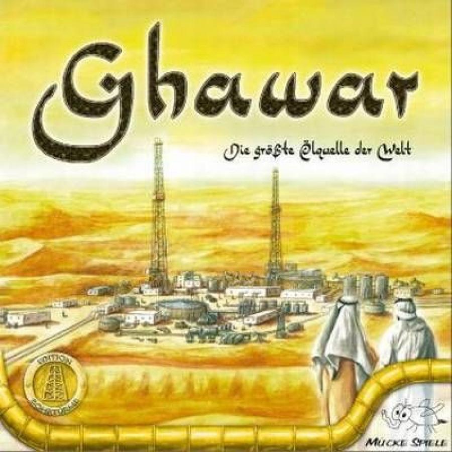 Ghawar: The world's biggest oil field