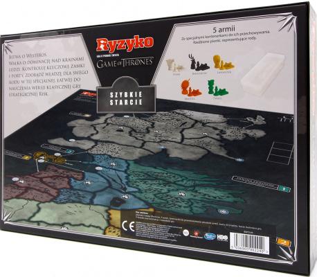 Tył pudełka polskiej wersji gry