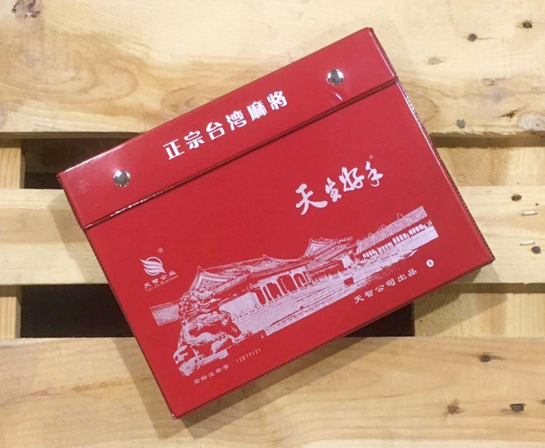 Madżong (Mahjong) w czerwonej torbie