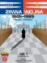 Zimna wojna 1945-1989 (druga edycja)
