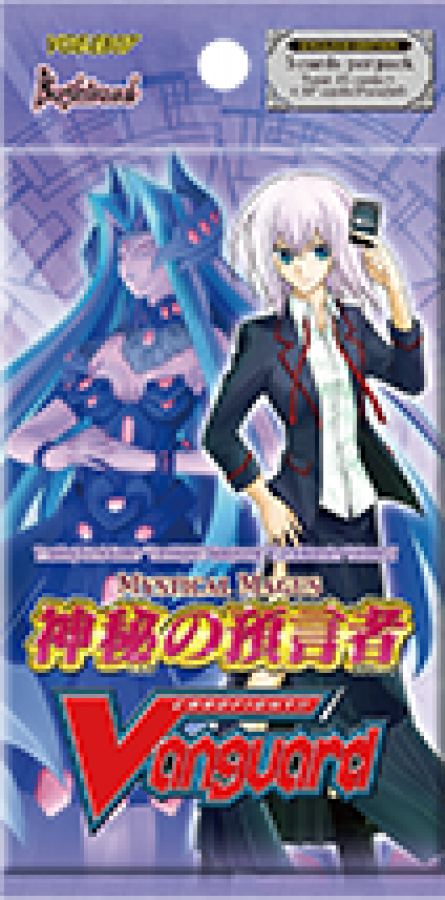 Cardfight Vanguard: Mystical Magus Booster