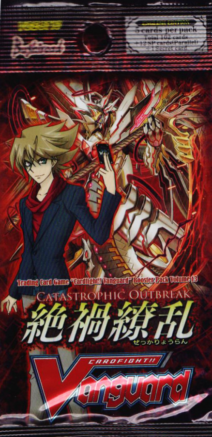 Cardfight Vanguard: Catastrophic Outbreak