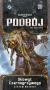 Warhammer 40,000 Podbój LCG: Skowyt Czarnogrzywego
