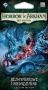 Horror w Arkham: Gra karciana - Bezwymiarowe i Niewidzialne