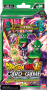 Dragon Ball Super Card Game: The Guardian of Namekians - Starter Deck