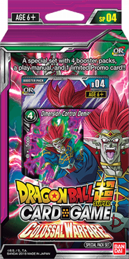 Dragon Ball Super Card Game: Colossal Warfare - Special Pack Set