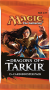 Magic The Gathering: Dragons of Tarkir Booster