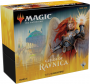 Magic The Gathering: Guilds of Ravnica - Bundle Pack