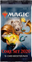 Magic The Gathering: Core Set 2020 - Booster