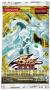 Yu-Gi-Oh!: Starstrike Blast