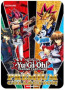 Yu-Gi-Oh! - 2012 Premium Collection Tin