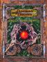 D&D Księga Potworów II