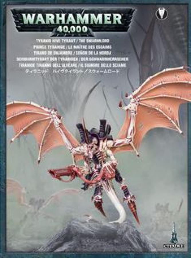 Tyranid Hive Tyrant / The Swarmlord (2012)