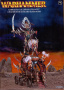 Dark Elves Cauldron of Blood / Bloodwrack Shrine