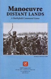 Manoeuvre: Distant Lands