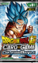 Dragon Ball Super Card Game: Galactic Battle - Booster Pack