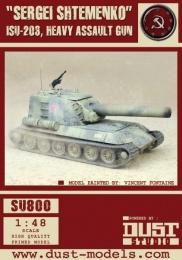 Dust Tactics: Sergei Shtemenko - ISU-203, Heavy Assault Gun