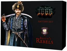 Anno Domini 1666 - Bohun's Rebels (wersja polska)