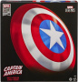 Marvel Legends: Captain America Classic Shield (60 cm)