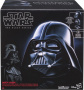Star Wars: The Black Series - Darth Vader Helmet