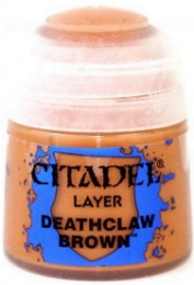 Citadel Layer - Deathclaw Brown