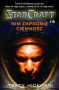 Starcraft #3 - Nim zapadnie ciemność